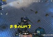 刺激战场:队友集体掉线,玩家坚持不退!获光子11个人头奖励