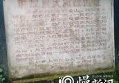 巴南发现古旧石碑,涉及重庆历史 相关部门:核实后将进行修缮