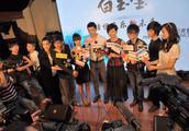 华东地区发布会活动传播、媒体邀请亮点分享