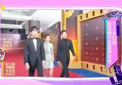 彭昱畅与张子枫走红毯尽显直男本色,网友:这是凭实力单身啊