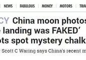 """外媒称找到嫦娥四号""""造假""""证据,被NASA出手灭了"""