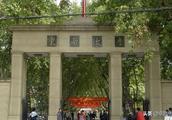 东南大学和福建真的没有关系,在南京!