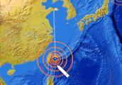 台湾海峡地震了,距离800公里的杭州仍感受到强烈的震感,为什么