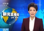 非法武装活动猖獗!刚果(金)一采矿场遭袭 两名中国人死亡