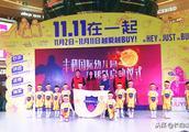 长春市丰和国际幼儿园吾悦广场文艺汇演精彩纷呈