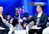 深圳创一代长的太帅本以为胜券在握,女嘉宾怪问连黄菡都要笑晕