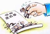安徽3家开发商跑路法院悬赏30万 大咖齐看空楼市黄金时代已逝去?