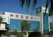 张家界桑植县到深圳要多久,做汽车的话。一天够吗
