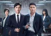 新港剧《守护神之保险调查》,以保险调查员身份,揭开背后真相