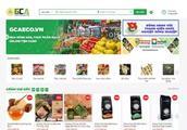 山東農產品交易網站有那幾個?