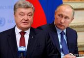 竞选口号被指抄袭普京,波罗申科又闹出丑闻