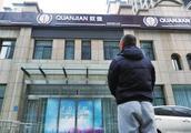 河南省39家权健门店已停业30家,退换货客服电话恢复开通