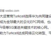 不顾美国警告,土耳其将5G大单交给华为!网友:考验土耳其的时候到了