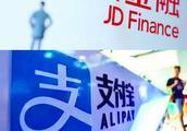 京东金融理财利率5.08%,支付宝4.75%,你选择投资哪个?