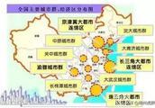 重庆市经济百强镇排名或者名单?