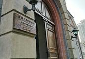中国唯一的百年气候站——上海气象博物馆