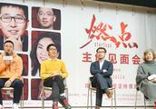 罗永浩、戴威、张颖等主演的创业纪录片《燃点》于1月11日首映