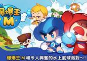 《泡泡堂》推出手游版,重温童年经典,NEXON一口气发布10款手游