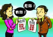 替亲朋好友作贷款担保的,符合以下情形,你的担保责任可以免除!