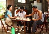 《地久天长》发布终极预告,王源对王景春说的一句台词太让人心疼