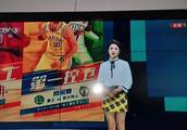现在CCTV的NBA直播也有了美女主播,刘天伊曾被认为是最美校花