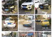 持续曝光!涉及机动车违停,行人、非机动车闯红灯等多种交通违法!