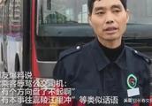 女乘客辱骂司机:有本事往嘉陵江里冲!