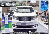 """国产""""埃尔法""""长安S50V上市,售价不足5万元,五菱宏光已哭瞎"""