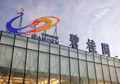 """新任碧桂园联席主席杨惠妍:不仅仅是一个""""企二代"""""""