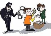 总算有人因为贴假邮票被判刑了!