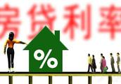 重要信号!两个月内南京已有10家银行下调房贷利率,最高降15%