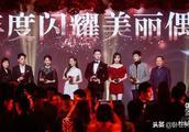 唐嫣、井柏然等获得偶像大奖,杨幂、蔡徐坤、李易峰等大咖都来了