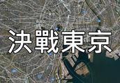 「荒野行动」实况解说:东京地图真心比老地图好玩太多了!
