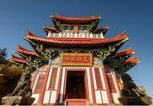 中原海拔最高的道教圣地:白云山玉皇阁