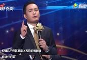 广东315晚会曝光智能门锁安全问题 消费建议:选择信誉好的专卖店