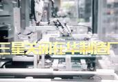 三星彻底告别国内市场?关闭最大制造厂,天津不再有三星