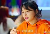 郑爽新剧《青春斗》收视惨败,只因这部剧实力太强悍,无人能敌!