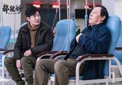 《北京日报》批苏大强人设不合理:哪有这种集齐老人全部缺点的人