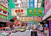 记者走访香港,发现假货街,劳力士欧米茄都有,揭秘产业链!