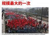 印度爆发史上最大规模罢工!2亿人上街游行抗议