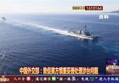 美军舰再过台湾海峡 中国外交部、国防部回应