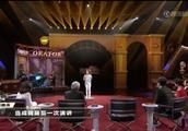 刘晓庆的最后一场演讲:我是吃肉老虎!
