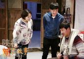 《西京故事》研评会1月16日在北京召开 该剧全程西安取景 还原西安生活