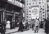 王开照相馆,留下了民国明星的倩影,也记录了上海滩一世纪的风流