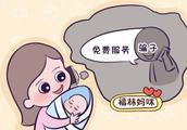 宝宝出生后,宝妈容易被骗入坑的几件事,第二天就有陷阱!