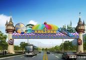 世界上最大的主题乐园,将在中国建成,规模等于4个上海迪士尼