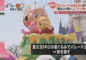 《东京迪士尼的现实》恶劣环境+职场霸凌
