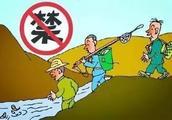 南京一男子禁渔期非法捕捞,顶风作案终被抓