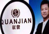 周洋父亲控告权健及束昱辉被不予立案,公安不予立案该怎么办?
