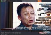 """搞笑连续剧 """"论易中天教授与柳传志谈传统文化""""(四)"""